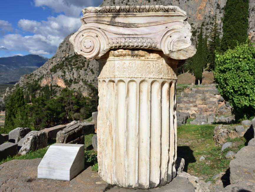 an antique Greek Ionian column